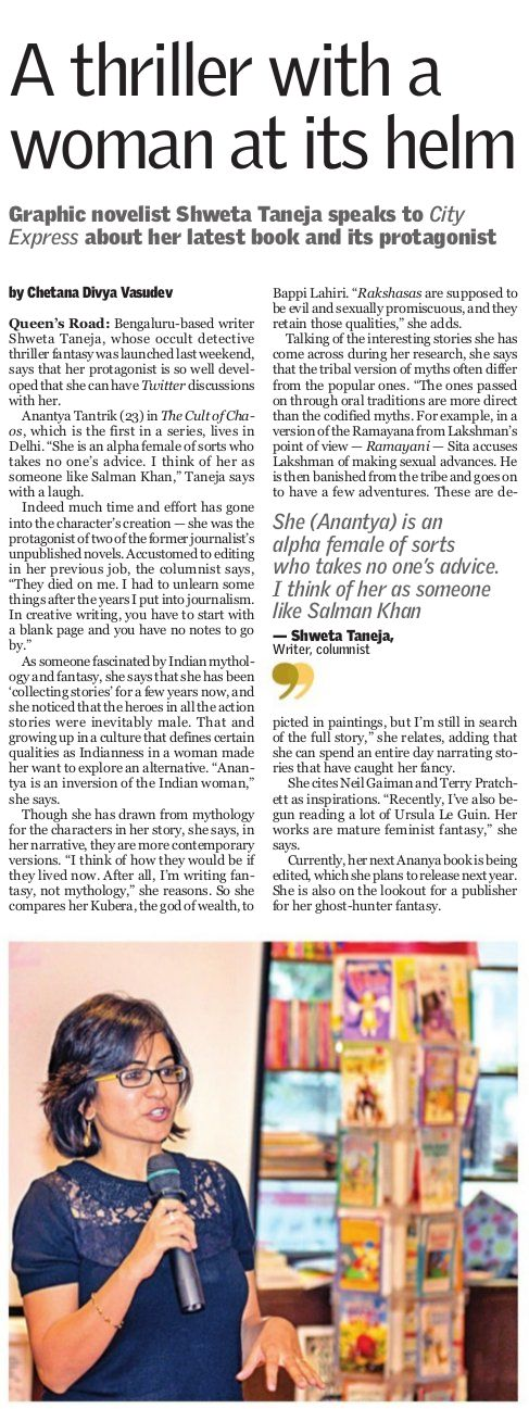Interview in New Indian Express in February